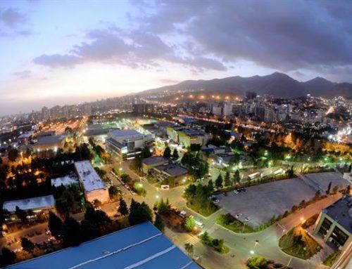 نمایشگاه کاشی و سرامیک تهران